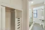 15 Kirby Apt#1111 Street - Photo 5