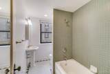 15 Kirby Apt#1111 Street - Photo 7