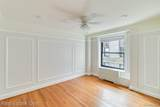 15 Kirby Apt#1111 Street - Photo 8