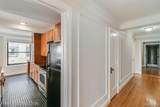 15 Kirby Apt#1111 Street - Photo 9