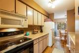 519 Carberry Hl - Photo 6