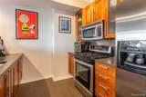 432 Washington Ave Unit 11 - Photo 22