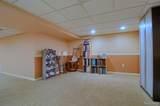 5277 Fox Ridge Court - Photo 34