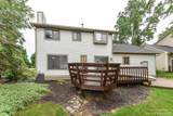 1913 Old Pear Tree Court - Photo 42