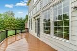 50066 Oak View Court - Photo 62