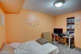 5339 Oakhill Drive - Photo 60