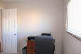 1105 Tienken Ct Apt 110 - Photo 15