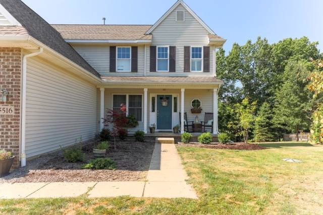 5516 N Seney Circle, Hamburg Twp, MI 48189 (#543268260) :: The Mulvihill Group