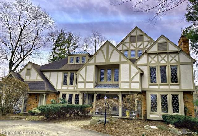 269 Chestnut Circle, Bloomfield Hills, MI 48304 (#2200025131) :: Alan Brown Group
