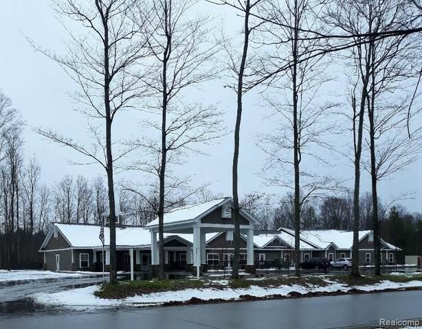 1201 Village Parkway, Gaylord, MI 49735 (MLS #2200035292) :: The Toth Team