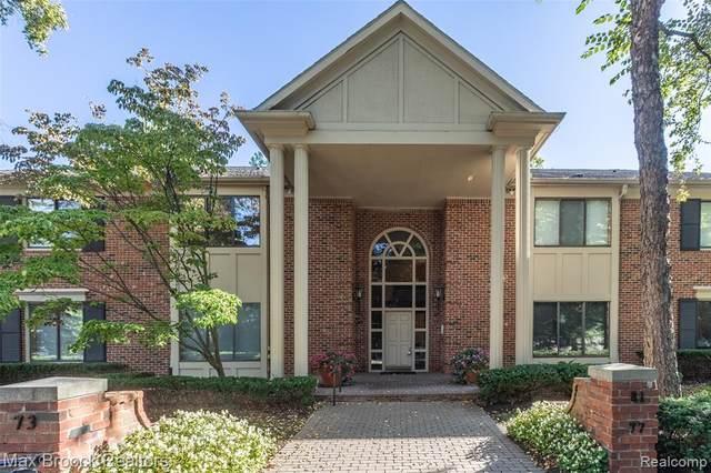81 Barden Court, Bloomfield Hills, MI 48304 (#2200084077) :: RE/MAX Nexus