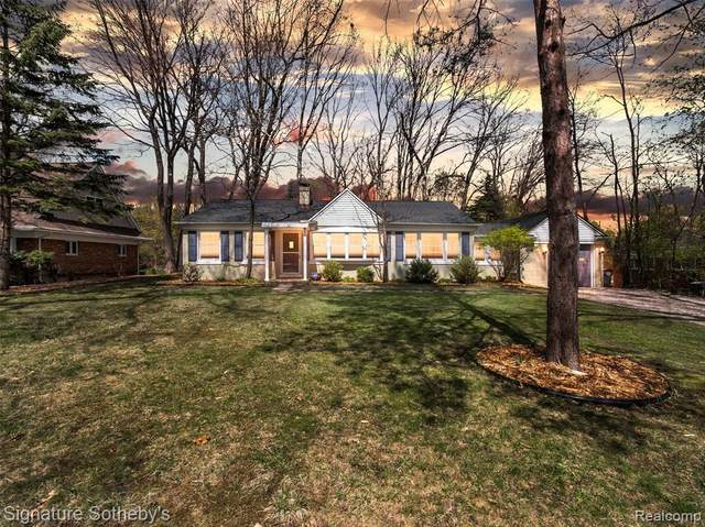 286 Eileen Drive, Bloomfield Twp, MI 48302 (#2210028053) :: Real Estate For A CAUSE