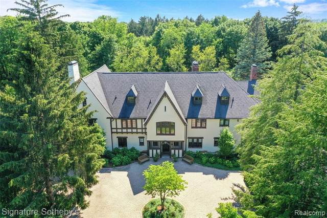 1765 Hillwood Drive, Bloomfield Hills, MI 48304 (#2210055329) :: Real Estate For A CAUSE