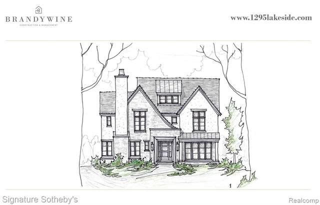 1295 Lakeside Drive, Birmingham, MI 48009 (#2210021467) :: The Alex Nugent Team | Real Estate One