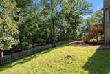 871 Ginger Wood Court - Photo 25