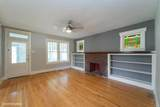 3605 Oakmount Avenue - Photo 2
