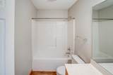 2060 Wexford Green Way - Photo 38