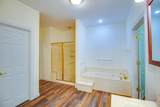 5335 Seminary Road - Photo 23