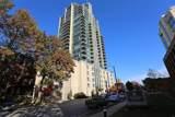 4909 Laclede Avenue - Photo 1