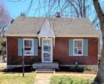63123 63123-11 Home Package - Photo 1