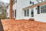 105 Carriage Square - Photo 23
