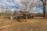 4516 Tunnel Hill Road - Photo 1