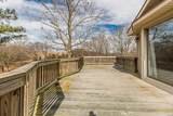 4516 Tunnel Hill Road - Photo 2
