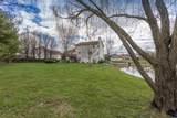 1036 Oxford Hill Road - Photo 32