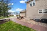 6411 Northbrook Drive - Photo 33