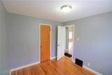 10250 Coburg Lands Drive - Photo 19