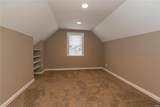5732 Lindenwood Avenue - Photo 13