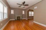 5732 Lindenwood Avenue - Photo 4