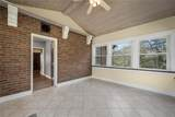 701 Valley Drive - Photo 18
