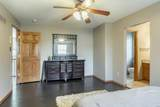 17892 Suzanne Ridge Drive - Photo 40