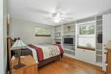 925 Couch Avenue - Photo 18