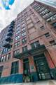 1010 Saint Charles Street - Photo 15