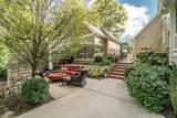 345 Emmerson Avenue - Photo 7