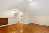 6121 Westminster Place - Photo 25