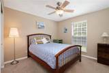 8504 Armsleigh Place - Photo 17