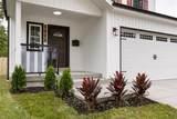 7013 Tholozan Avenue - Photo 3