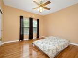 5641 Butler Hill Road - Photo 23