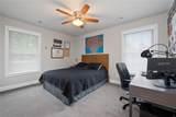 414 Harrison Avenue - Photo 20