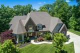 1401 Fox Hill Farms Ct. - Photo 2