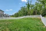 5211 Shawnee View Court - Photo 3