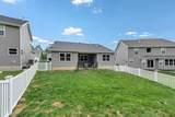 5211 Shawnee View Court - Photo 4