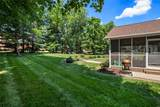 3646 Willoughby Circle - Photo 4