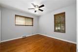 7200 Dartmouth Avenue - Photo 11