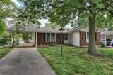 2414 Wesglen Estates - Photo 23