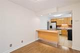 2156 Lakeview - Photo 16