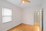 2156 Lakeview - Photo 18